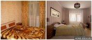 Бюджетний ремонт квартири своїми руками: фото до і після