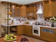 Сучасні кухні в класичному стилі